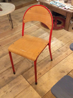 Vintage Set of four red Danish chairs